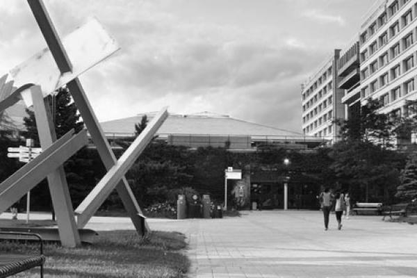 photo of art on campus