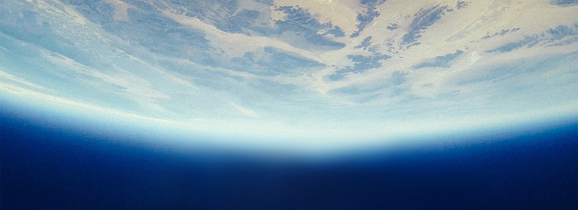 photo of the earth's atmosphere from space